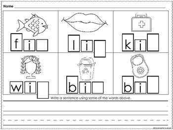 Short Vowel Word Work - Initial, Ending and All Sounds