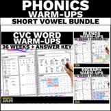 Short Vowel Word Work   Short Vowel Blends, Digraphs and C