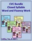 Short Vowel Word Work and Comprehension Passages Bundle