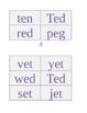 Short Vowel Words Packet: Short e, Phonics/CVC Words, short vowels