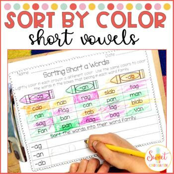 Sort by Color {Short Vowels and Word Families}