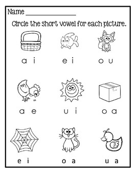 Short Vowel Worksheets ~ A E I O U by Lily B Creations | TpT