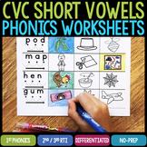 Short Vowel Worksheets & Activities - CVC Word Work (No-Prep Phonics Worksheets)