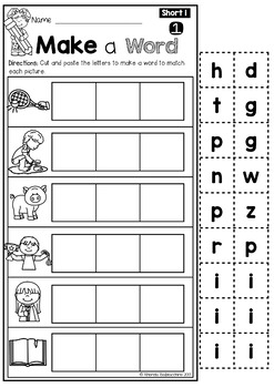 Short Vowel Worksheets BUNDLE~ CVC Words Activities NO PREP Printables