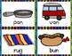 Short Vowel Write the Room: Short a vs. Short U (Aligned to 1st Grade Journeys)