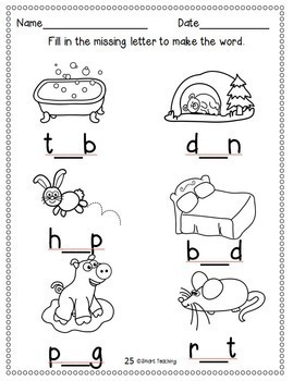 CVC Short Vowel Practice Pages and Posters  - Kinder and First Grade