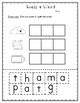Short Vowel a No Prep Printables