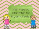 Short Vowel a Intervention for Struggling Readers