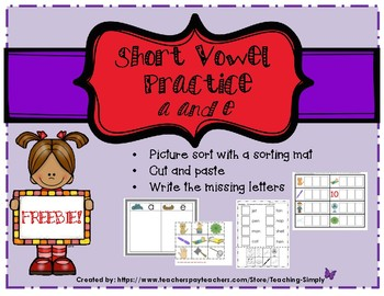 FREE - Vowels - short a and e - RTI - phonics