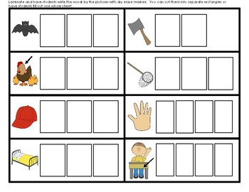 FREEBIE!! Vowels Short a and e Sorting Activities