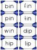 Short Vowel (a,e,i,o,u) Bundle - Differentiated Sentence Fluency Cards