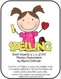 Short Vowel (a,e,i,o,u) CVC Assessments