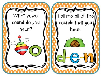 Short Vowel and Phoneme Segmentation SUPER PACK