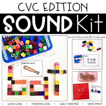 Short Vowel cvc words Activities | STEM Activities