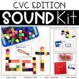 Short Vowel cvc words Activities | STEM Activities