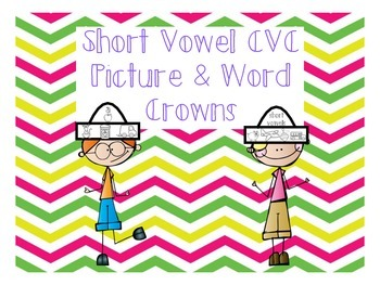 Short Vowel cvc Crowns