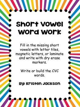 Short Vowel (cvc) Word Building