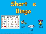 Short Vowel e Bingo Game- Kindergarten Word Work