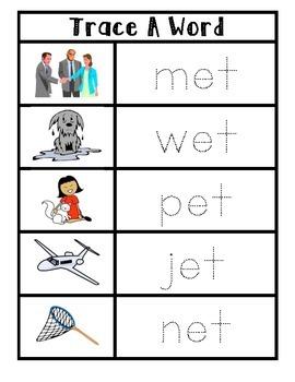Short Vowel e Build a Word Magnet Center