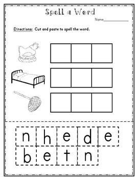 Short Vowel e No Prep Printables