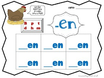 Short Vowel /e/ Word Work