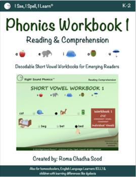 Short Vowel eWorkbook 1 - by Right Sound Phonics™