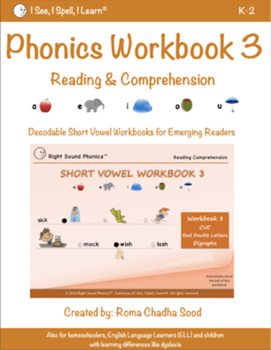 Short Vowel eWorkbook 3 - by Right Sound Phonics™