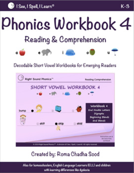 Short Vowel eWorkbook 4 - by Right Sound Phonics™