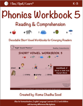 Short Vowel eWorkbook 5 - by Right Sound Phonics™