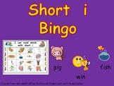 Short Vowel i Bingo Game- Kindergarten Word Work