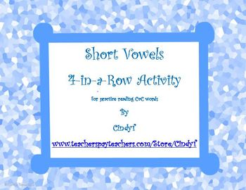 Short Vowels 4 in a Row practice