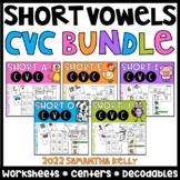 Short Vowels - CVC Word Work Bundle
