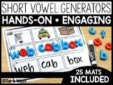 Short Vowels CVC Generator Mats
