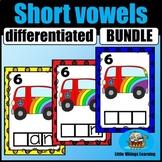 CVC Short vowel Spell the Room Bundle