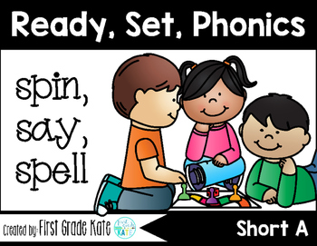 CVC Short A Differentiated Board Games (First Grade Phonic