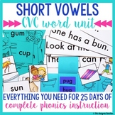Phonics By Design Short Vowels CVC Word Unit BUNDLE