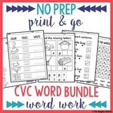 NO PREP CVC Word Worksheets | Short Vowels Word Work BUNDLE