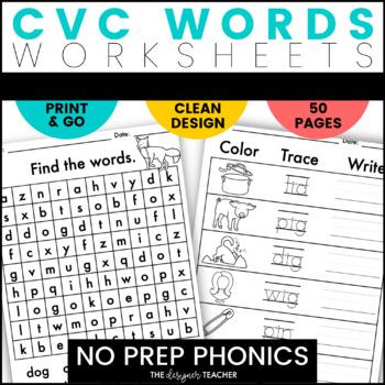 NO PREP CVC Word Worksheets   Short Vowels Word Work BUNDLE