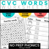 NO PREP CVC Word Worksheets | Short Vowels Worksheets BUNDLE