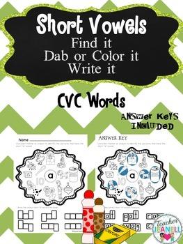 Short Vowels CVC Words Dab It Worksheets