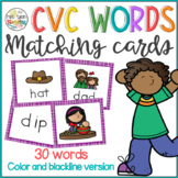Short Vowels CVC Words Memory Game and Vocabulary Matching cards