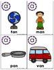 Short Vowels CVC Words Phonics Flashcards Bundle