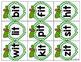 Short Vowels Game - Short I Apple SPLAT