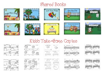 Short Vowels II - Kiddos Connect All Year with Short Vowel Books and Activities