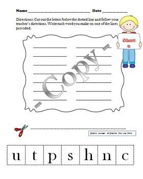 Short Vowels Making Words Students Sheets