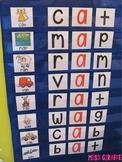 Short Vowels Pocket Chart Centers and Materials (CVC Words for A E I O U)