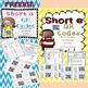 Short Vowels QR Codes Bundle
