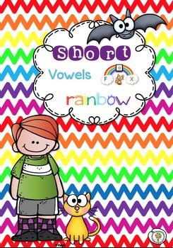 Short Vowels Rainbow