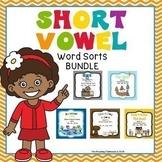 Short Vowels - Word Family Sort BUNDLE