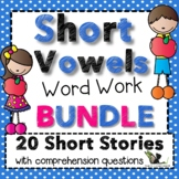 Short Vowels Word Work Bundle